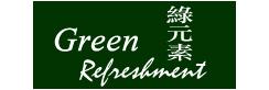 綠元素家用產品有限公司